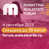 Marketing Real Estate Forum