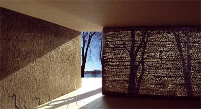 Светопроводящего бетона цементный раствор состав гидроизоляция