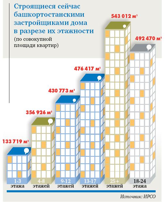 Башкирия_3.jpg