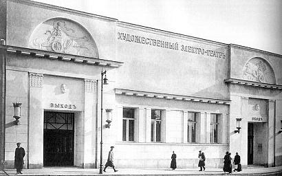 В столице отреставрировали кинотеатр со столетней историей