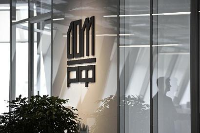 Объем выдачи ипотеки банками по итогам года достигнет пять триллионов