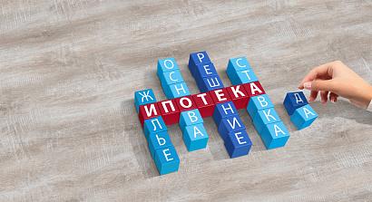 Тем, кто готов брать ипотеку, лучше делать это внастоящее время — Владимир Путин
