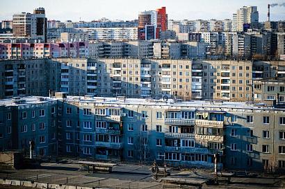 Механизм инфраструктурных облигаций опробуют на Челябинске