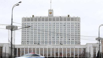 Правительство выделило более 1,3 млрд рублей на поддержку СФО