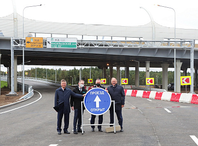 В Петербурге открылась новая развязка на ЗСД