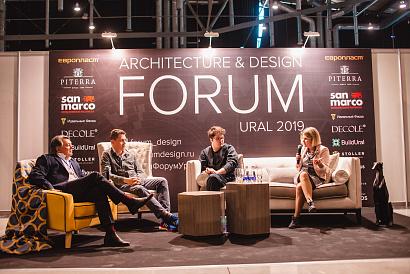 В Екатеринбурге дизайнеры и архитекторы соберутся на Форум