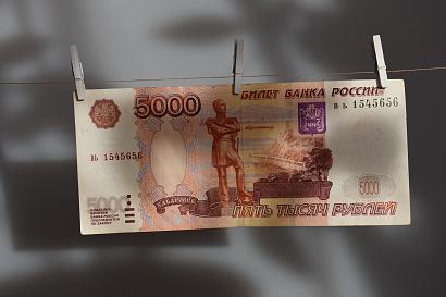 Спекулянтов обвинили в росте цен на московское жилье