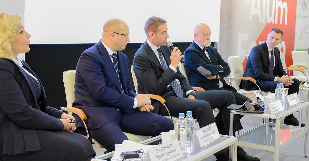В Москве состоится Международный форум «Алюминий в архитектуре и строительстве» — AlumForum